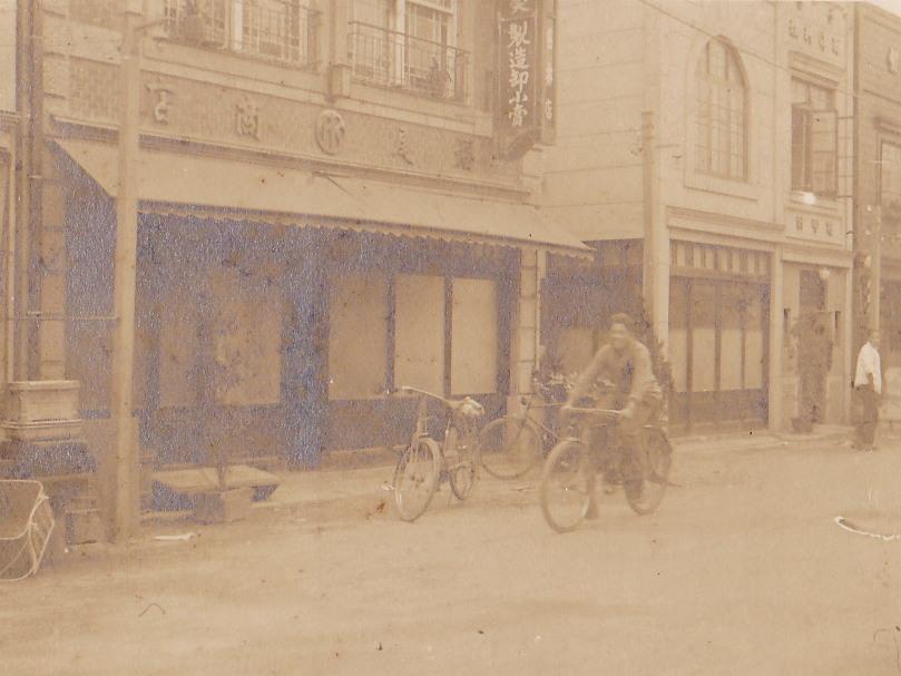 福尾商店過去の写真1